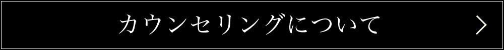 cordo_kaun_banner