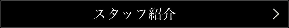 cordo_stuff_banner